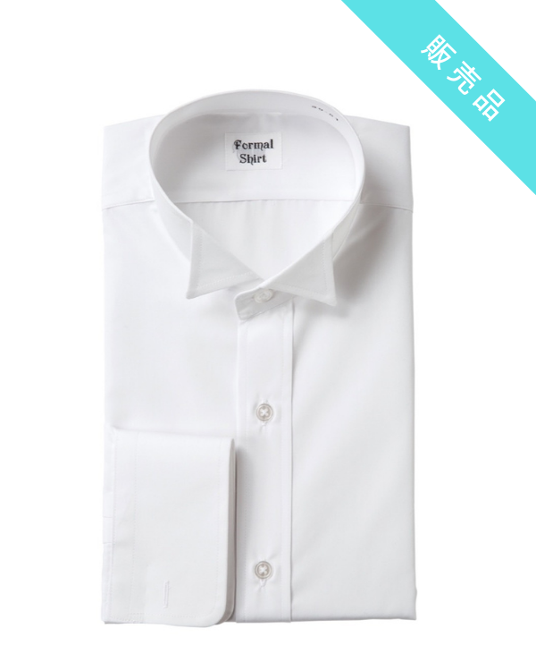 【ホワイト ※サイズ選択可】紳士ウイングカラー フォーマルシャツ
