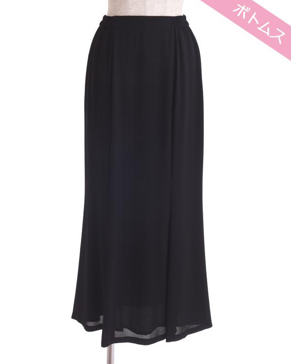 【ブラック ※サイズ選択可】長め丈 サイドゴム仕様 定番 ジョーゼットスカート
