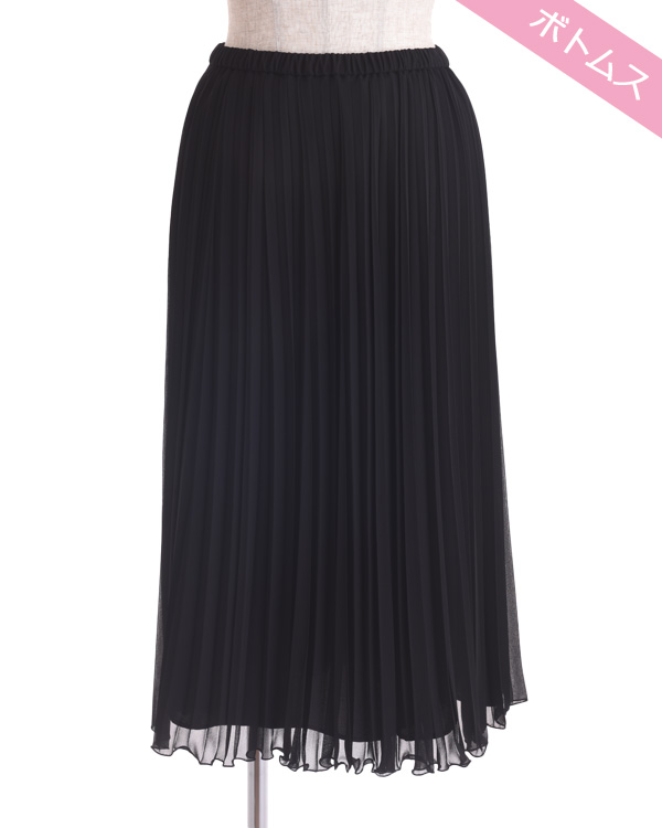 【ブラック 9号】シフォンジョーゼット ウエスト総ゴム仕様 プリーツスカート