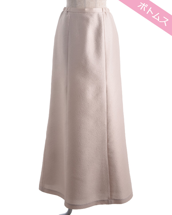 【ベージュ ※色・サイズ選択可】シルク混 シャインジャカード サイドゴム ロングスカート