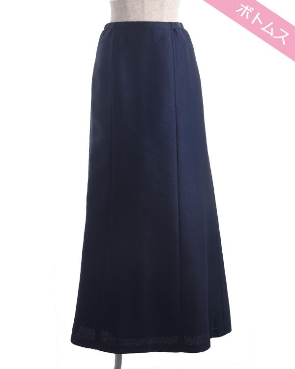 【ネイビー ※色・サイズ選択可】シルク混 シャインジャカード サイドゴム ロングスカート
