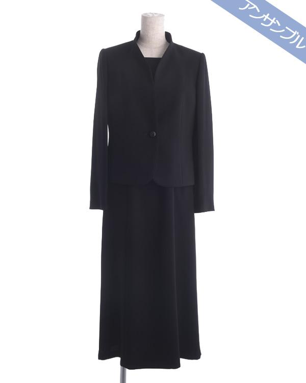 【ブラック ※サイズ選択可能】少しゆったりサイズ 長め丈 一つボタンスタンドカラージャケット 前開きワンピース ブラックフォーマル アンサンブル 喪服 ご葬儀 お葬式 卒業式