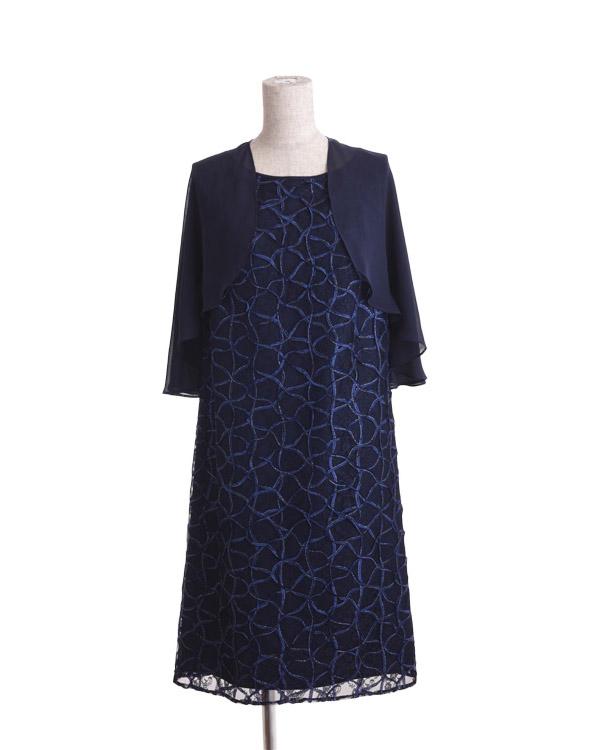 【ネイビー 9号】ケープ付きレースドレス