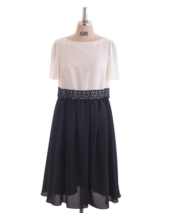 【オフ×ブルー 15号】ポイントレース サテンジョーゼット 大きいサイズ 袖付きボクシードレス