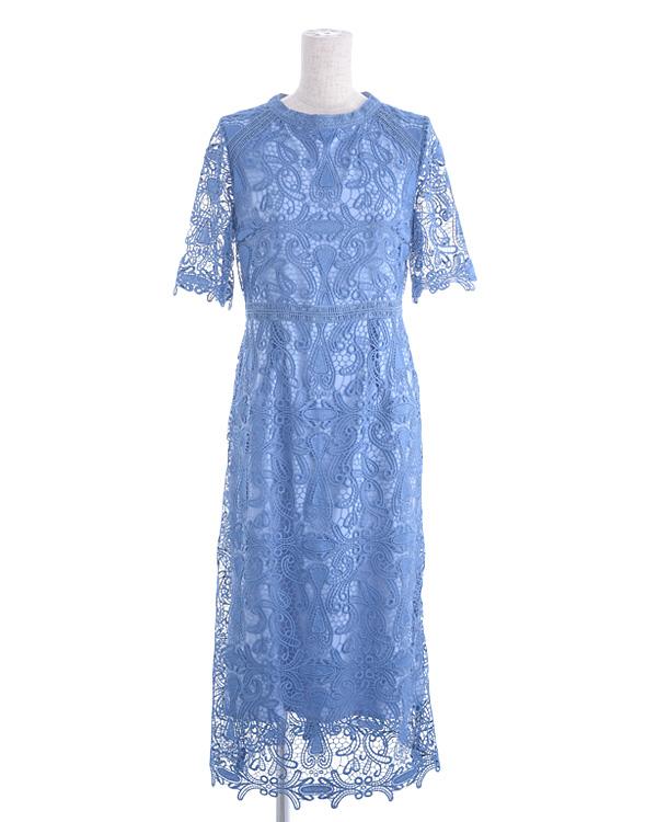 【ブルー 11号】ケミカルレース お袖付き パーティドレス