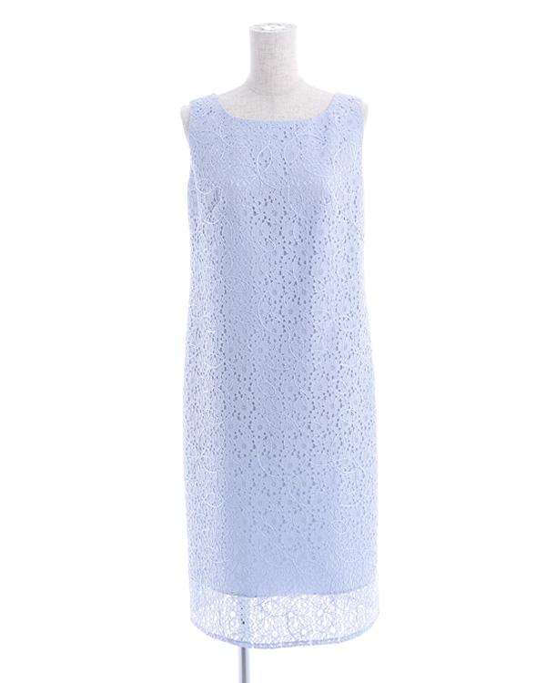 【サックス 9号】ラッセルレース テープ刺繍 ストレートドレス