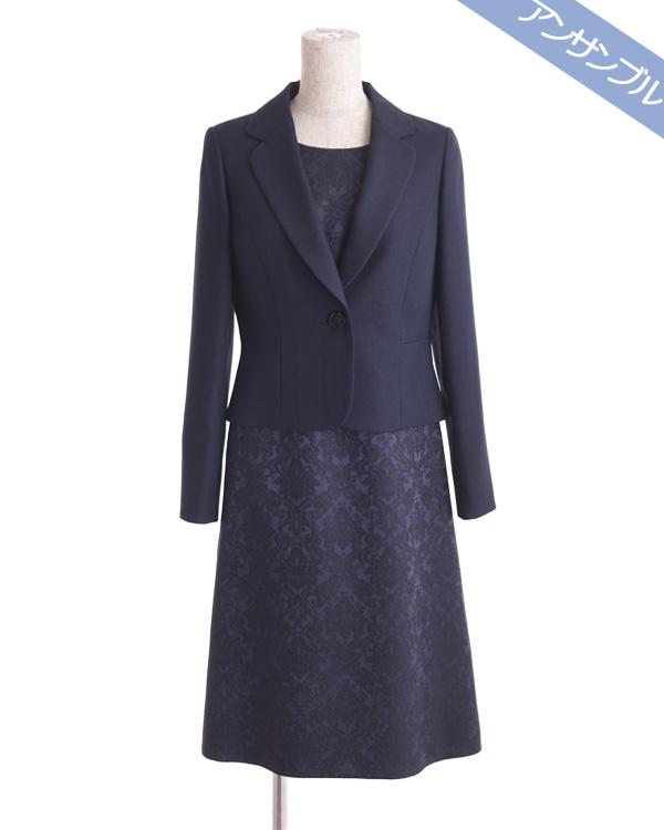 【ネイビー 9号】テーラードジャケット ジャカードドレス マザーニーズ対応アンサンブル