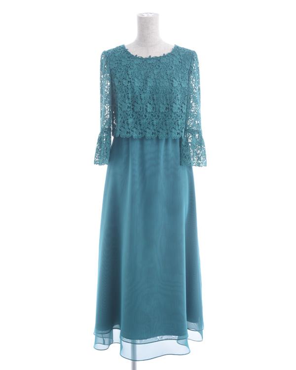 【グリーン 9号】ラッセルレース×ソフトオーガンジー お袖付き セミロングドレス