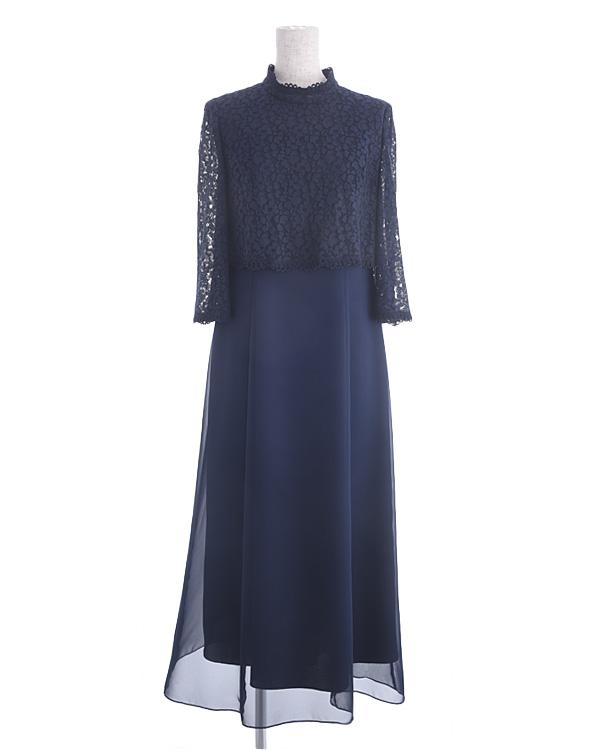 【ネイビー 9号】ラッセルレース シフォンスカート スタンドカラー お袖付き セミロングドレス