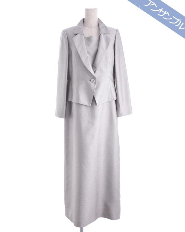 【ベージュ 15号】カスリツイル シルク100% タック入りテーラードジャケット 一つボタン 正礼装 フォーマルアンサンブル