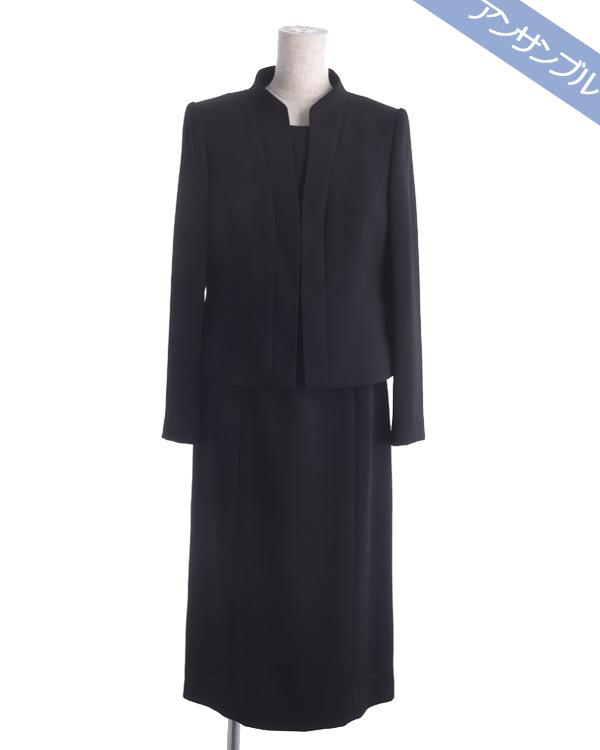 【ブラック ※サイズ選択可能】少しゆったりサイズ ミセス ボーダージャカード スタンドカラージャケット ボレロ風前開きワンピース ブラックフォーマルアンサンブル 喪服 卒業式 ご葬儀 お葬式