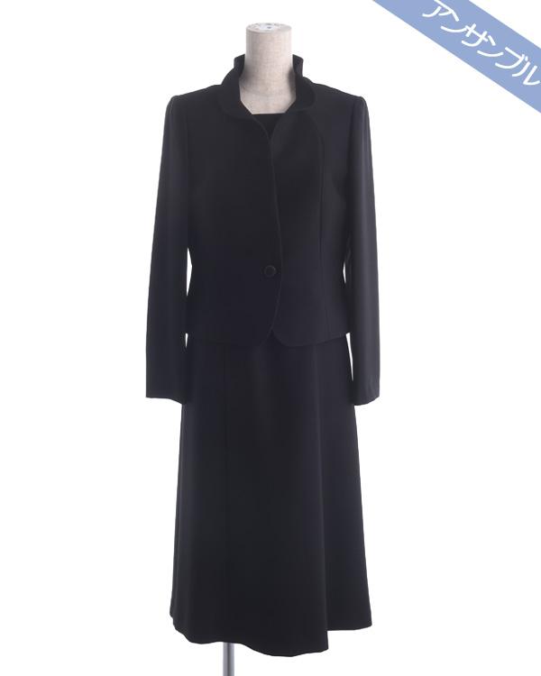 【ブラック ※サイズ選択可能】少しゆったりサイズ ミセス 微光沢 スタンドフリルカラージャケット 前開きワンピース ブラックフォーマルアンサンブル 喪服 ご葬儀 お葬式 卒業式