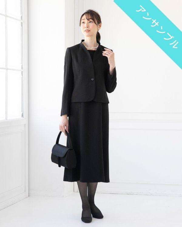 【ブラック ※サイズ選択可能】ゆったりサイズ スタンドカラージャケット 前開きワンピース ブラックフォーマル