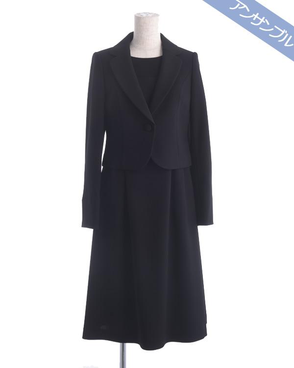 【ブラック ※サイズ選択可能】スリムサイズ 一つボタンテーラードジャケット ヨーク切り替え パフスリーブ サイドタック ワンピース ブラックフォーマル アンサンブル 喪服 ご葬儀 お葬式 卒業式