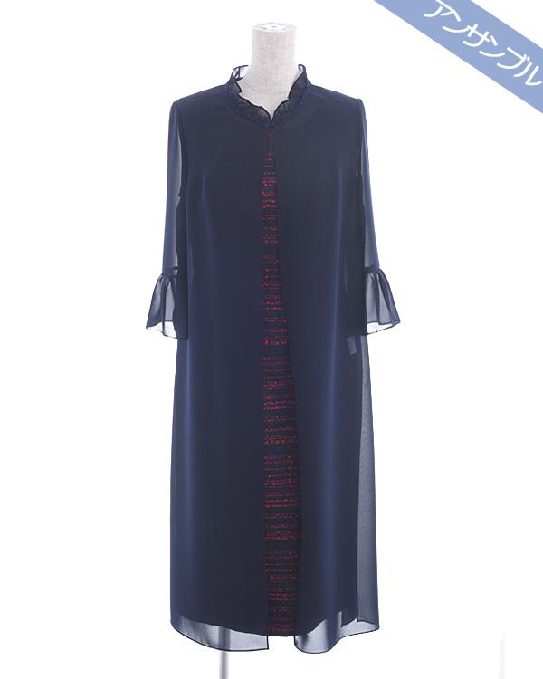 【ネイビー×レッド 9号】シフォン フリル襟 羽織 ツィード タイト ミディ セットドレス