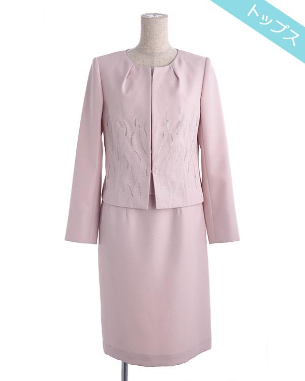 【ピンク 9号】シャインジョーゼット 刺繍デザイン 胸当て付き ノーカラージャケット