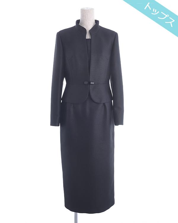 【ブラック 9号】バーズアイ シャインジャカード 同素材スカート有り セットアップ可能 フォーマルジャケット