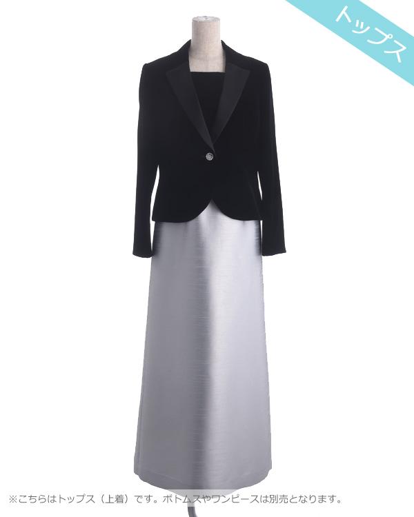 【ブラック 9号】ソフトベルベット×サテン 胸当て付き テーラードジャケット