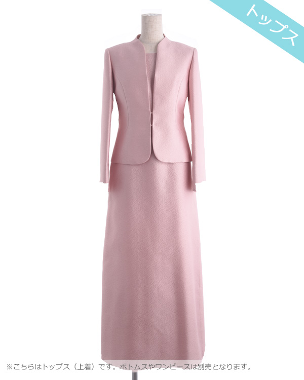 【ピンク 9号】シルク入り シャインジャカード 胸当て付き ノーカラージャケット 正礼装 セットアップ 共生地ドレス・スカート有り 結婚式 母親向け セレモニー