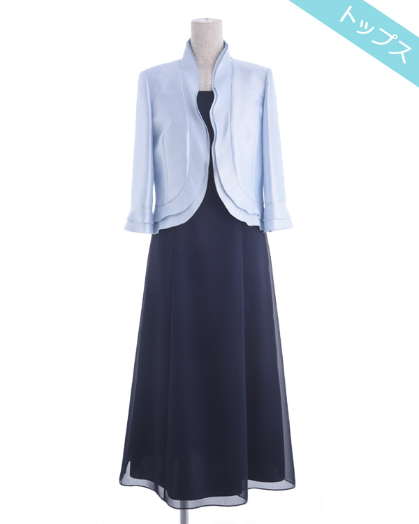 【サックス 15号】シャンブレーシャンタン フリルデザイン 羽織ジャケット