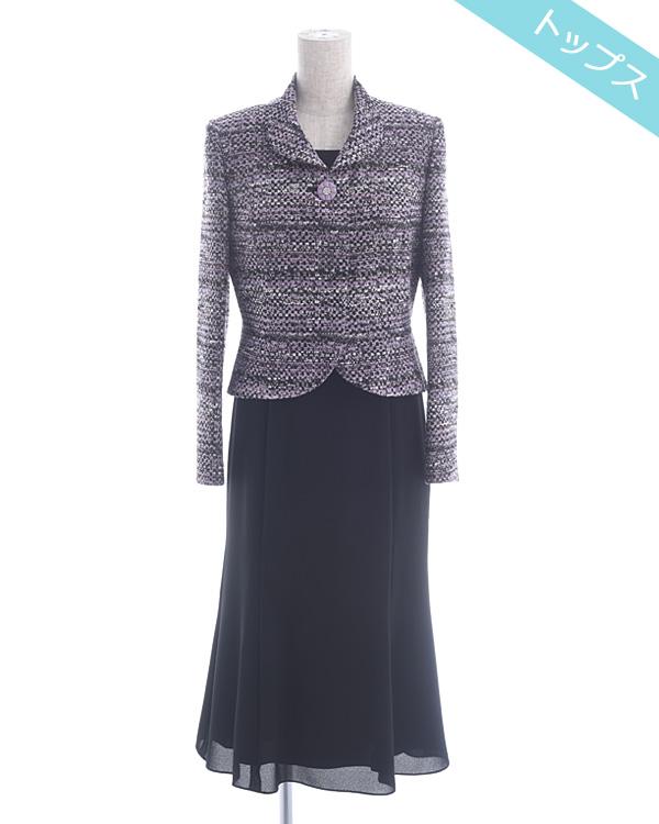 【ピンク×ブラック 9号】米澤織り ミックスカラ― 変形ショールカラー ファンシージャカードジャケット