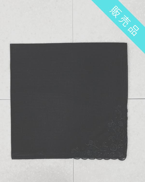 【ブラック】フォーマル用ローズ刺繍ハンカチ(販売)
