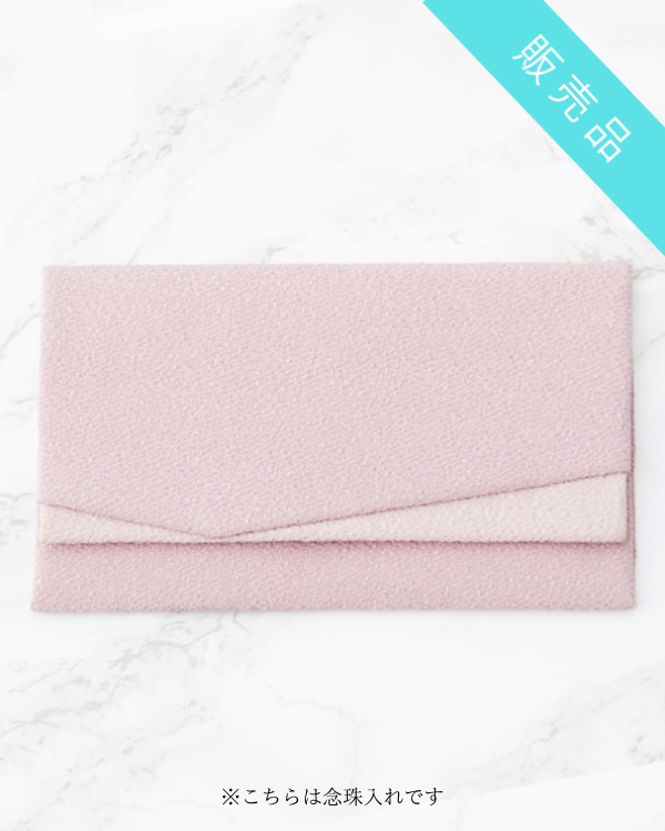 【ピンク】切り替えデザイン 念珠入れ