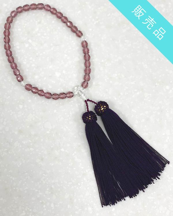 【パープル】新紫水晶の念珠